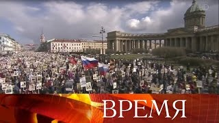 Колонны «Бессмертного полка» прошли 9 мая повсем регионам России.