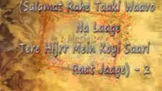 Rab Na Kare Lyrics full song Vaada Raha i promise 2009 [www.checkyaho0.co.cc].3gp