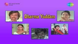 Dharma Yuddham | Ada Poya song