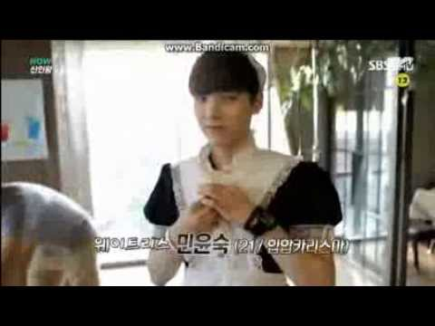 신인왕방탄소년단 Ep5 66 Suga Cosplay Jin Lotto