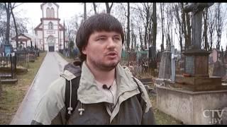 Чем знамениты Кальварийское Военное Восточное и Минское Братское кладбища