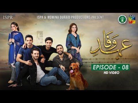 Drama Ehd-e-Wafa | Episode 8 - 10 Nov 2019 (ISPR Official)