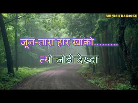 Orali lageko Ram Krishna Dhakal Karaoke