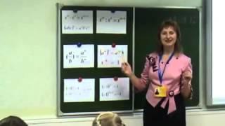 Урока математики, Чернова_Н.В., 2012