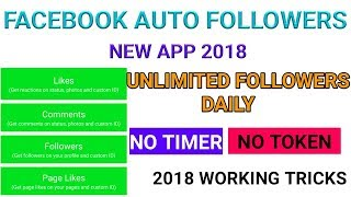 How To Get Unlimited Auto Followers On Facebook 2018 | Indian Auto Followers For Fb Id | New Trick