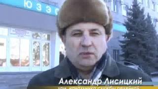 видео Направление 140400 «Электроэнергетика и электротехника»