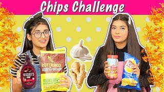 Mystery Chips Challenge Ft. Samreen Ali | Mahjabeen Ali