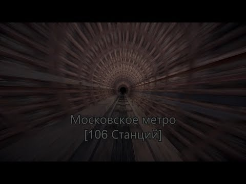 Прохождение Metro 2034 : Last Light часть 1