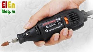 Dremel купить из Китая (MultiPro 220V)