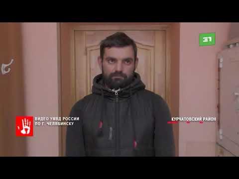 Челябинские полицейские задержали подозреваемого в налете на офис отделения Сбербанка