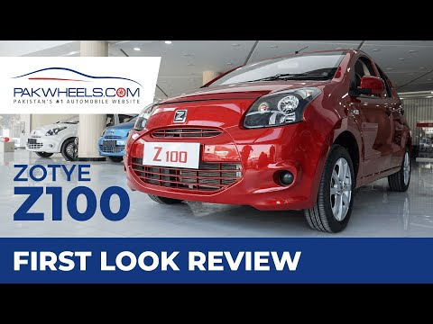 Zotye Z100 Price, Specs & Features | Test Drive | First Look Review | PakWheels