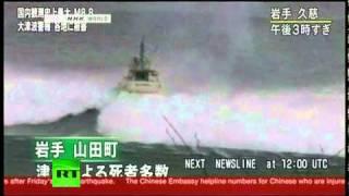Giant tsunami wave eats boat as earthquake hits Japan thumbnail