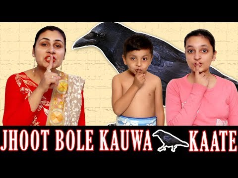 JHOOTH BOLE KAUWA KAATE | Short Movie | #Funny #Bloopers | Aayu And Pihu Show