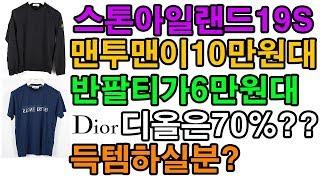 [홍콩 명품 쇼핑 10…