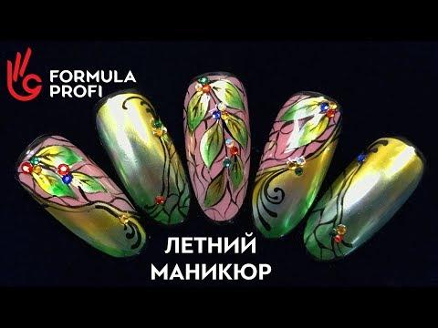 Дизайн Ногтей с Блестками! Маникюр с Сердечками! Nail Art Designs (Valentine's Day Designs)