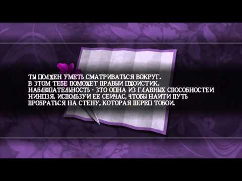 Ninja Gaiden Black Gameplay  — Played on XBox 360 {60 FPS} Russian