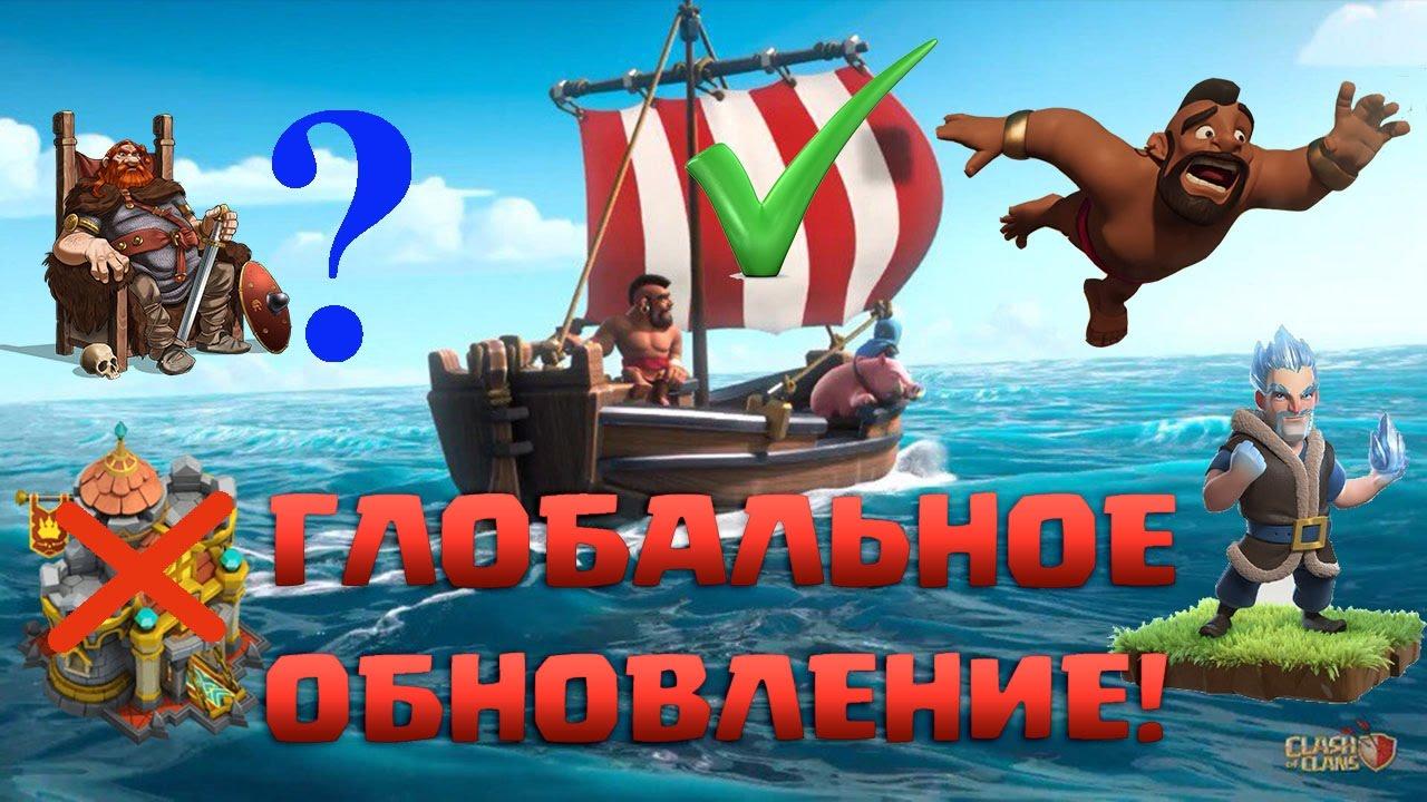 Вороненков новости видео