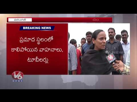 Warangal Fire Works Blast: 7 Lost Life And Several Injured, Rescue Works Continues | V6 News