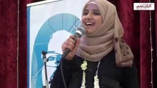 اغنية جوال بصوتها الذهبي // النجمه ضحى الحكيمي تشعل قاعة خليجي عشرين - صنعاء