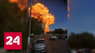 Мощный взрыв прогремел на заправке в Волгограде - Россия 24