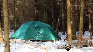 """Туристическая палатка Greenell """"Гори 3"""". Обзор туристической палатки для походов и кемпинга."""