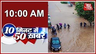 Cyclone Mekunu Lashes Coastal Karnataka; Many Areas Flooded | 10 Minute 50 Khabrein