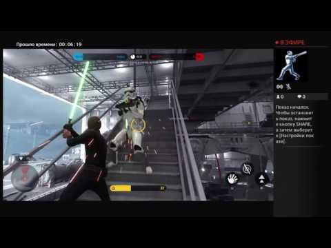 Star Wars:Battlefront (одиночная)