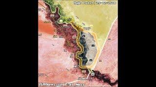 Reporte Guerra Siria 26.12.18 P3 Estados Unidos se retira dejando entrar a Turquia Francia se niega