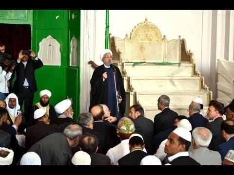 Iran President Hassan Rouhani Speech in Makkah Masjid