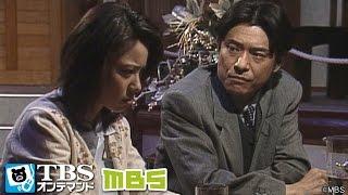 園絵(中村玉緒)は綾子(松村康世)に、彼女の息子である光石(鴈龍太郎)が以...