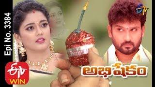 Abhishekam   19th November 2019    Full Episode No 3384   ETV Telugu