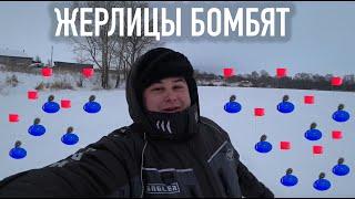 Расставили ЖЕРЛИЦЫ на ЩУКУ на БОЛОТЕ и ПОНЕСЛОСЬ Зимняя рыбалка на жерлицы