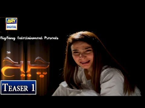 7 Upcoming Pakistani Dramas That Are Going to Rule in 2019