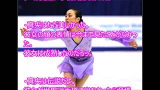 グランプリファイナル(GPF) 2015 Figure Skating. グランプリファイナル...
