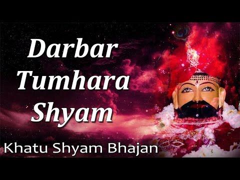 Darbar Tumhara Shyam - Ravi Beriwal - New...