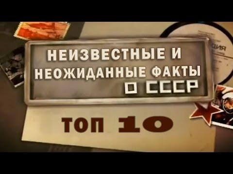 Советские популярные актеры. Биография - интересные факты.