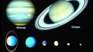 видео Лекция по Астрономии