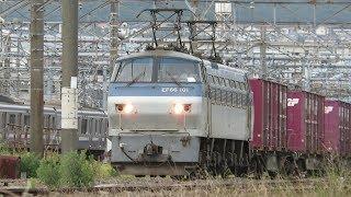 JR貨物・EF66形早朝の鎌倉道踏切他(Japan Freight Railway)