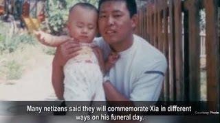 Trung Quốc tử hình người bán dạo