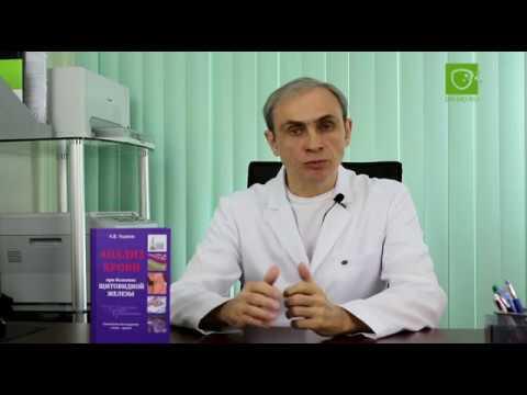 Анализ крови  Советы доктора  Подготовка к сдаче анализов на гормоны щитовидной железы