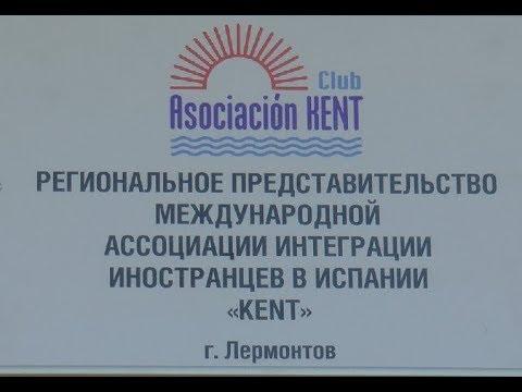 что такое региональное представительство