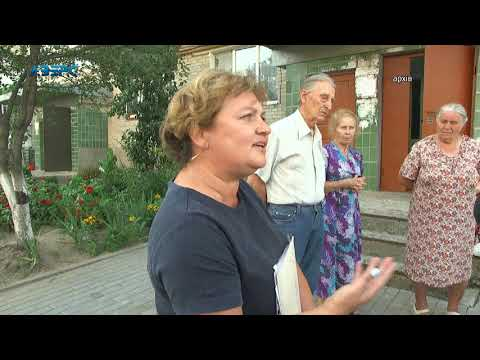 ТРК Аверс: У Луцькому ОСББ знову скандал