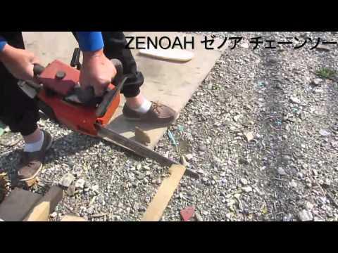 Zenoah engine chainsaw ゼノア エンジン チェーンソー