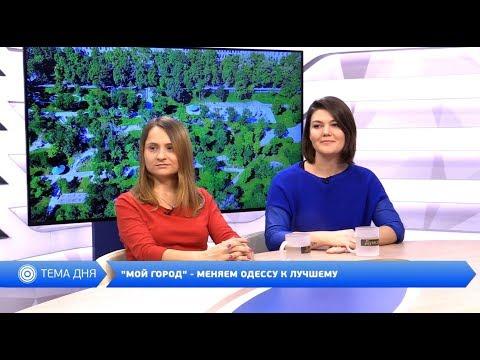 DumskayaTV: Ни слова о политике 19.10.2017