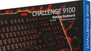 SVEN Challenge 9100. Моя новая клавиатура!