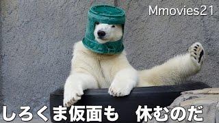 Holiday of Polar Ranger しろくま仮面の休日