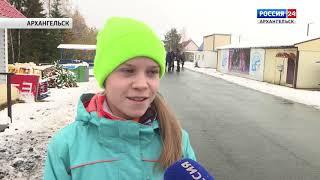 """""""Формула спорта"""" от 7 октября 2019 г."""