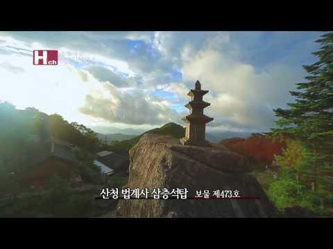 [문화유산채널] 구름위에서 만난 천상의 탑