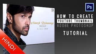 How To Create   YouTube Thumbnail   Adobe Photoshop   Hindi   Tutorial