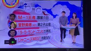 ジャニーズWEST!〜ZIP〜